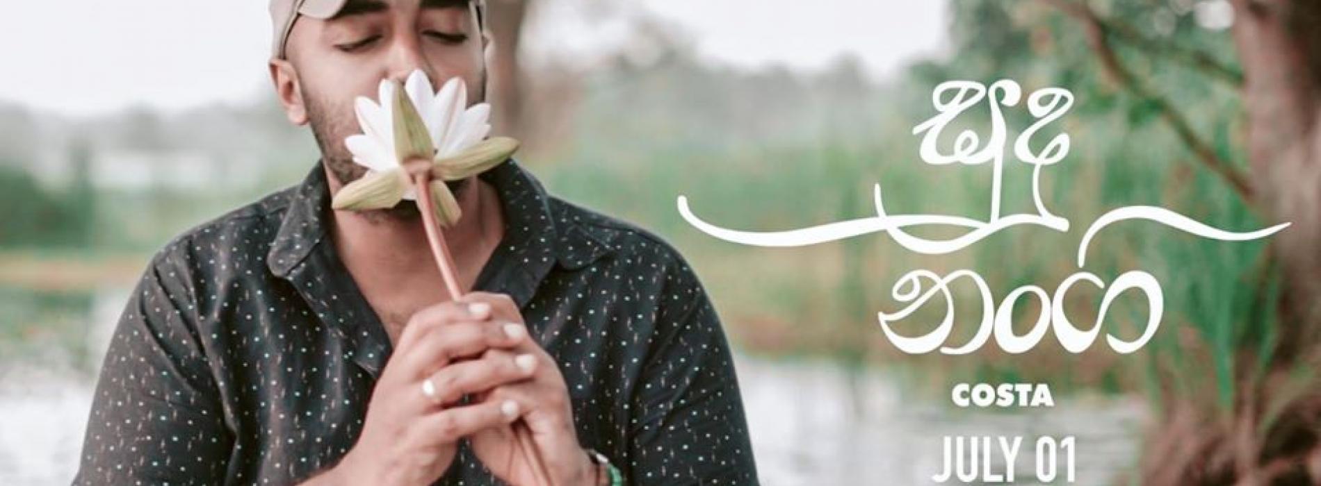 New Music: Costa x Niklesha Costa – Sudu Nangi සුදු නංගි (Official Music Video)