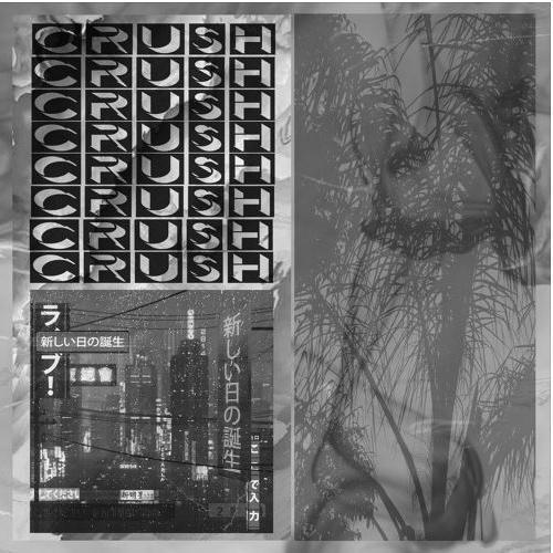 New Music : Dropwizz – Crush