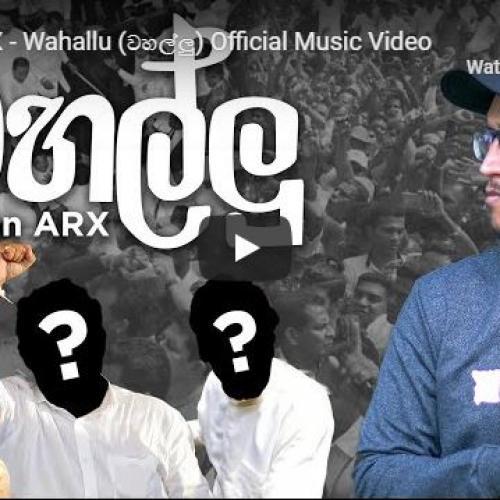 New Music : Dulan ARX – Wahallu (වහල්ලු) Official Music Video