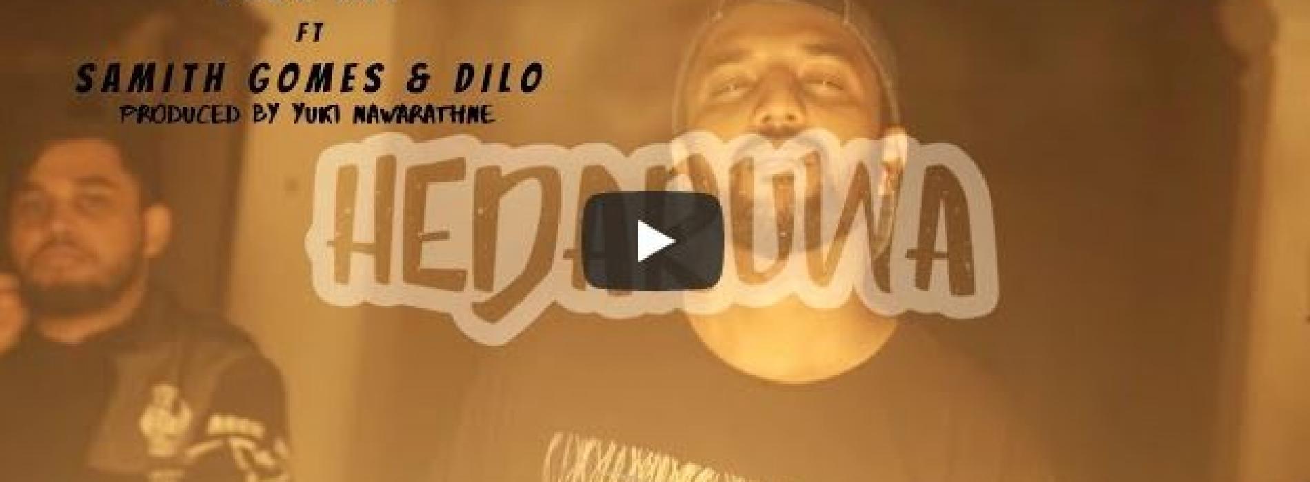 News: Hedaruwa ( හැඩරුව ) – Sash Jay Ft Samith Gomes & Dilo – Official Music Video Trailer