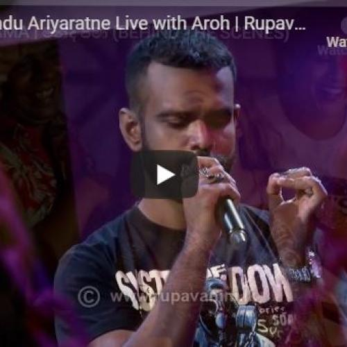 New Music : Hello – Mihindu Ariyaratne Live with Aroh | Rupavahini