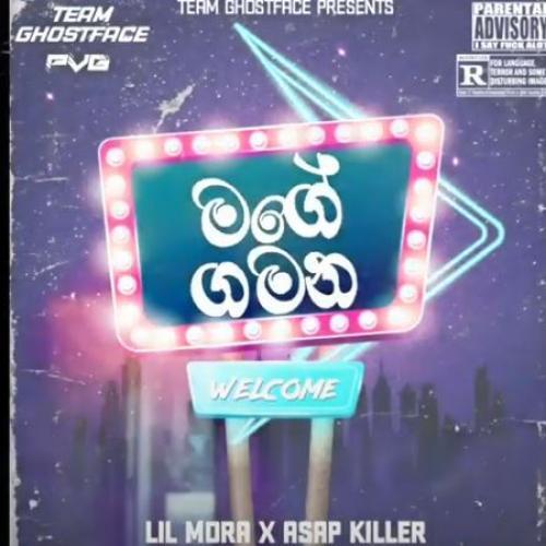 New Music : Mage Gamana – Lil Mora X Asap Killer [ Sinhala Trap ]