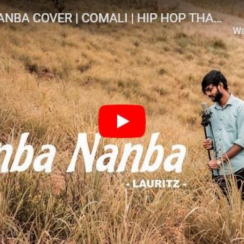 New Music : Nanba Nanba Cover By Lauritz Francis