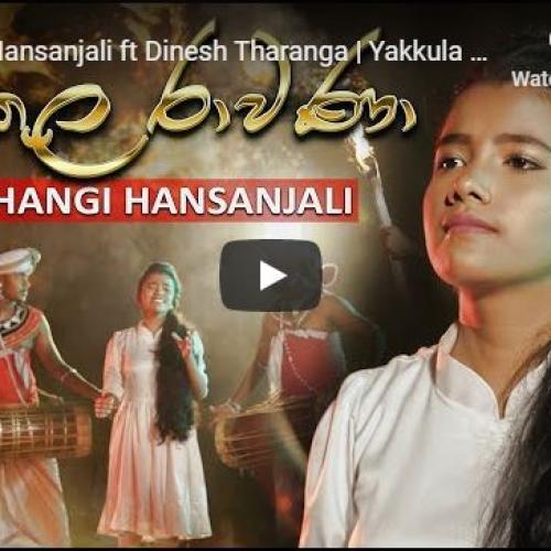 New Music : Sahangi Hansanjali ft Dinesh Tharanga | Yakkula Rawana | යක්කුල රාවණා