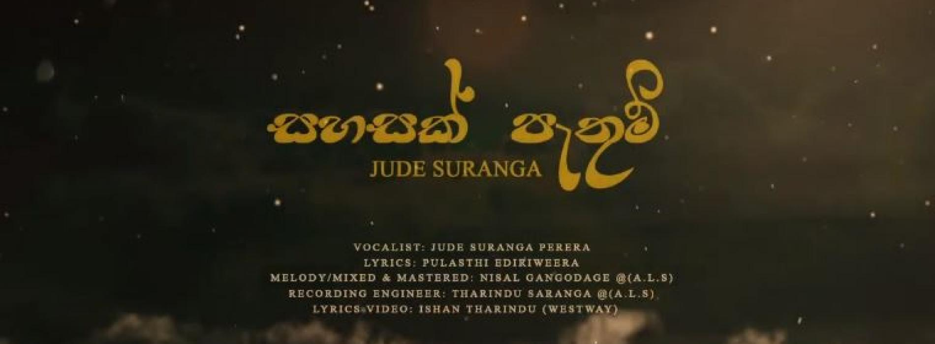 New Music : Sahasak Pathum By Jude Suranga Perera