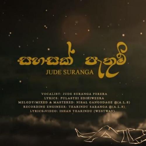 New Music : Sahasak Pathum By Jude Suranga Perera