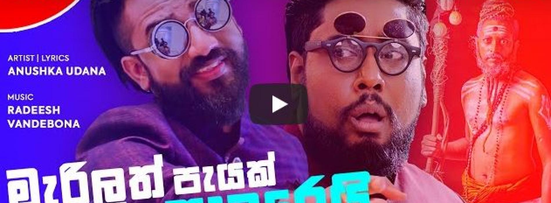 New Music : Wasthi – Uge Appage Mahagedara (Theme Song)