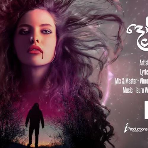 New Music : Beyond Breath – Dore Galana | දෝරෙ ගලනා ( Official Lyric Video )