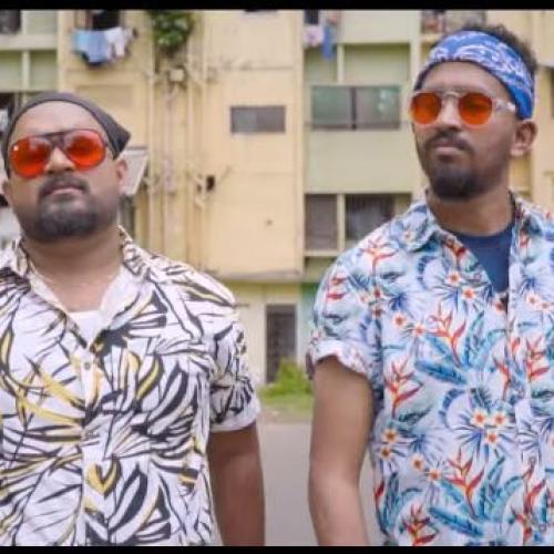 New Music : Ezhara | Tea Kada Pasanga (TKP) ft Kaizer Kaiz | Official Music Video