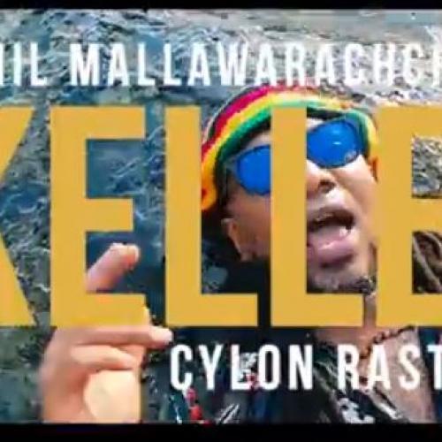 New Music : Kelle – Ranil Mallawarachchi ft Ceylon Rasta (Onedrope Reggae Remake)