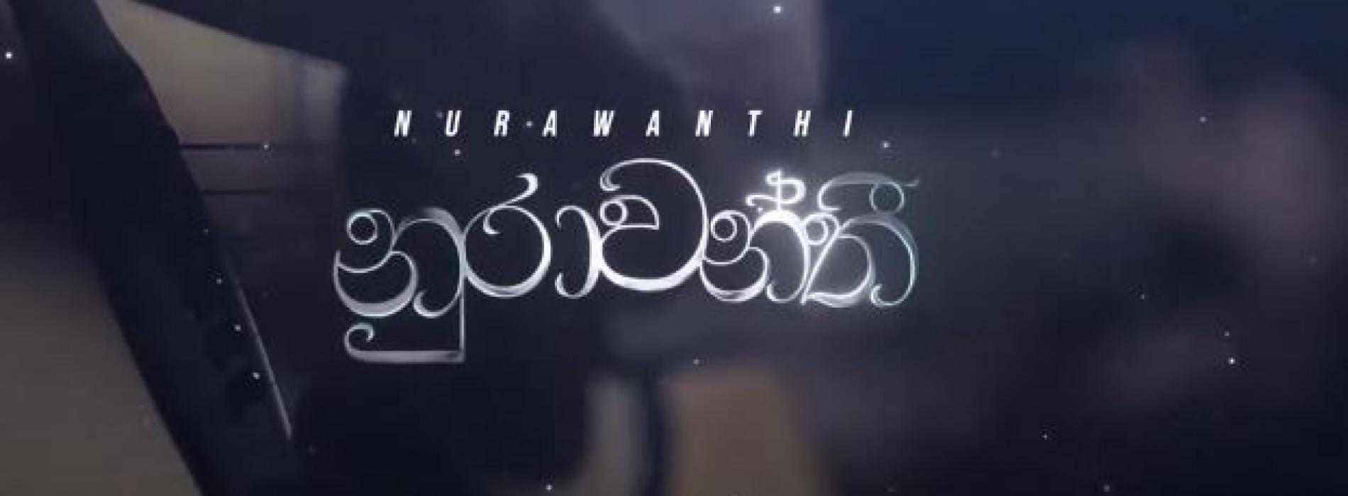 New Music : Mayosha Mihiran – Nurawanthi (නුරාවන්තී)