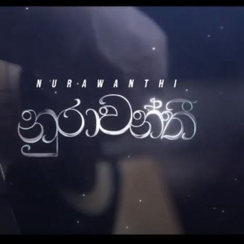 New Music : Mayosha Mihiran – Nurawanthi (නුරාවන්තී)