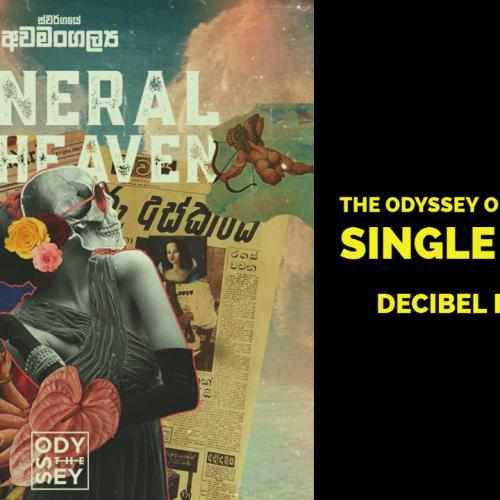 Exclusive : The Odyssey On Their Single Funeral In Heaven & More