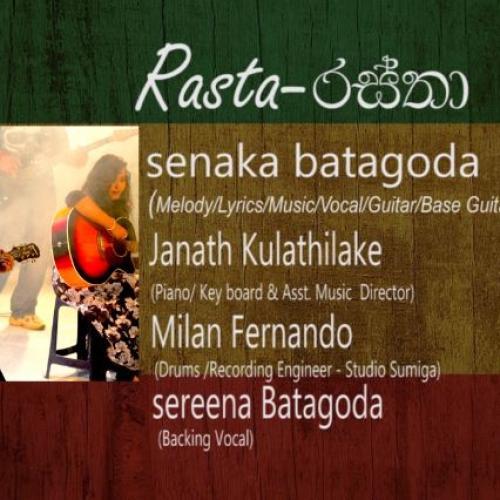 New Music : Rasta (රස්තා) – Senaka Batagoda (සේනක බටගොඩ )