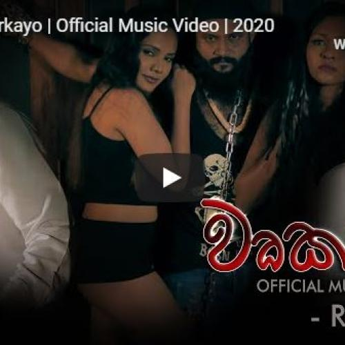 New Music : Roony – Wurkayo   Official Music Video   2020