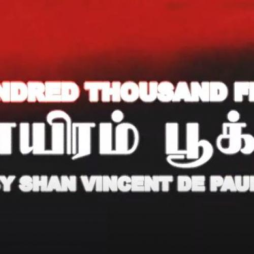 New Music : Shan Vincent De Paul – One Hundred Thousand Flowers (Official Lyric Video)
