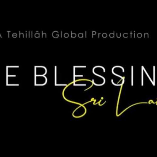New Music : Tehillah Global – The Blessing Sri Lanka – ආශීර්වාදය – ஆசீர்வாதம் | Cover