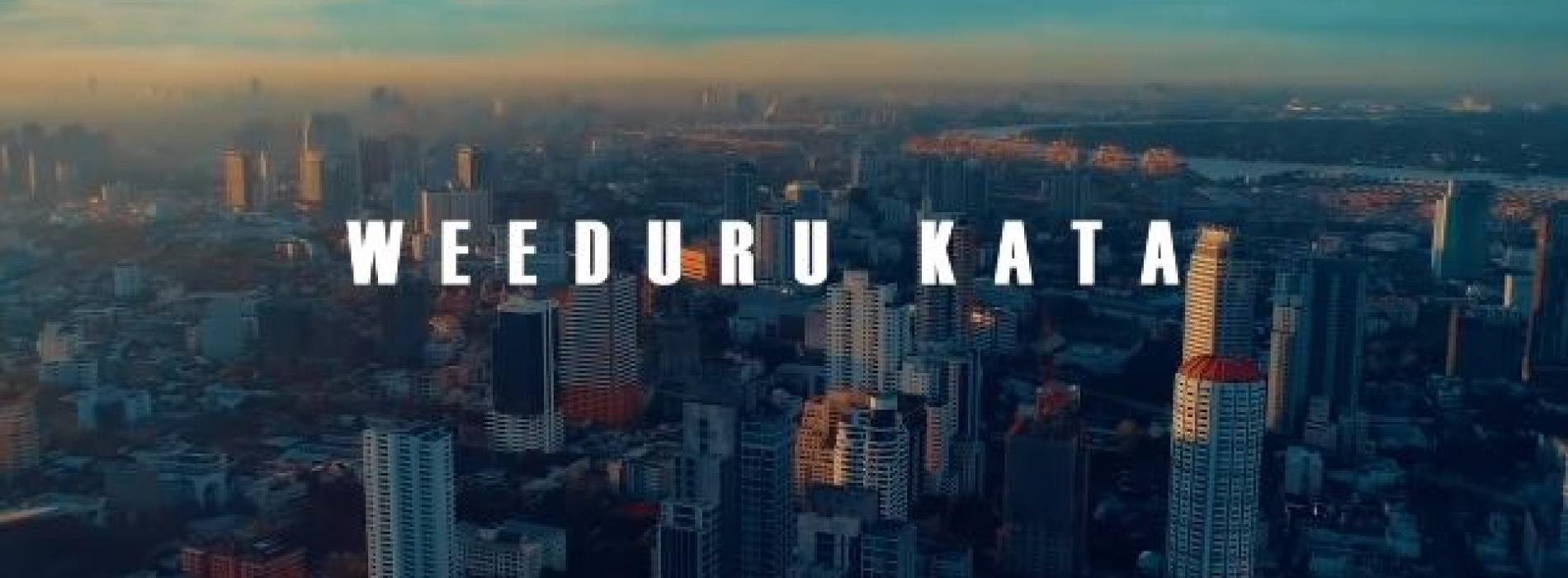 New Music : Weeduru Kata (වීදුරු කැට) Sajith Madusanka ft Shehan & Shanuka, Jadon Fonka (Official Music Video)