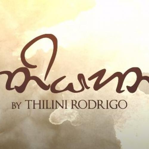 New Music : තනියහන – Thaniyahana l Thilini Rodrigo Official Music Video