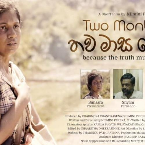 "News : ""තව මාස දෙකයි"" (Two Months) – Main Theme – Soundtrack by Sanjeev Niles"