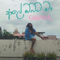 New Music : GaaPiNk – ආලේ ඔබට මා… (Run/Sinhala version) Prod by Joshua