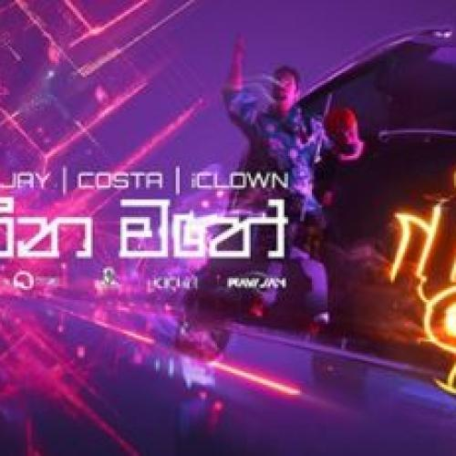 New Music : Heena Mathe (හීන මතේ) – Ravi Jay | Costa | iClown