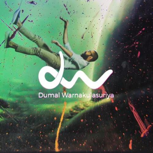 New Music : Heenaye Dawatila | හීනයේ දැවටිලා – Dumal Warnakulasuriya