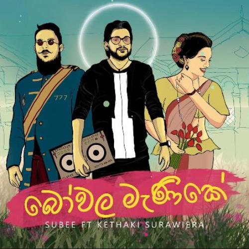 New Music : Subee ft Kethaki Surawiera – Bowala Manike [බෝවල මැණිකේ] (Official Audio)