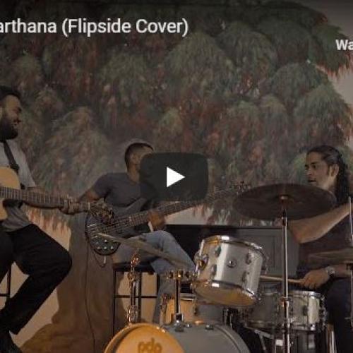 New Music : Minesh D – Prarthana (Flipside Cover)