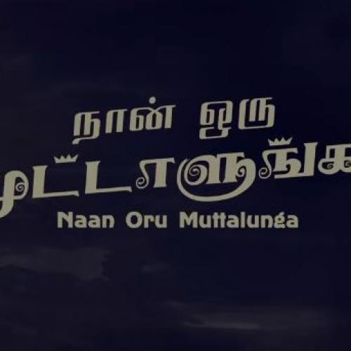 New Music : Vidushaan – Naan Oru Muttalungha { OFFICIAL MUSIC VIDEO }