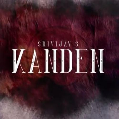 New Music : Working Ants Studio – Kanden (Lyrics Video)