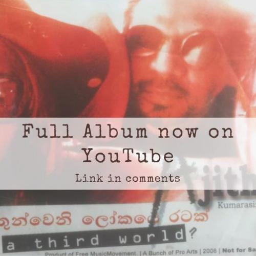 News : Ajith Kumarasiri Releases His Third World Album On YouTube.