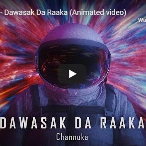New Music : Channuka – Dawasak Da Raaka (Animated video)