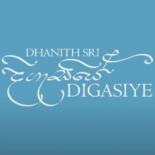 New Music : Dhanith Sri – Digasiye ( දිගැසියේ ) Official Lyric Video