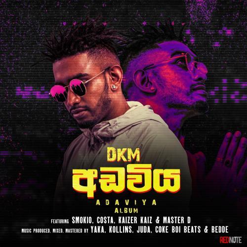 News : DKM Announces His Debut Album