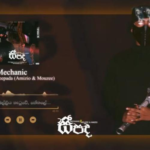 New Music : Mechanic – Seepada (සීපද) ft Amizio & Mouzee (Official Lyric Video)