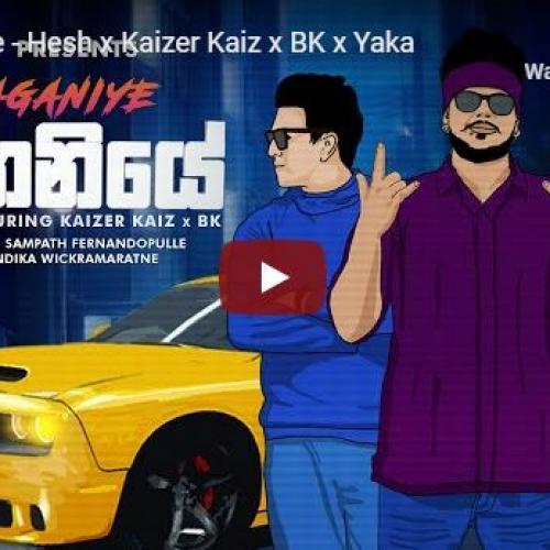 New Music : Nalaganiye – Hesh x Kaizer Kaiz x BK x Yaka