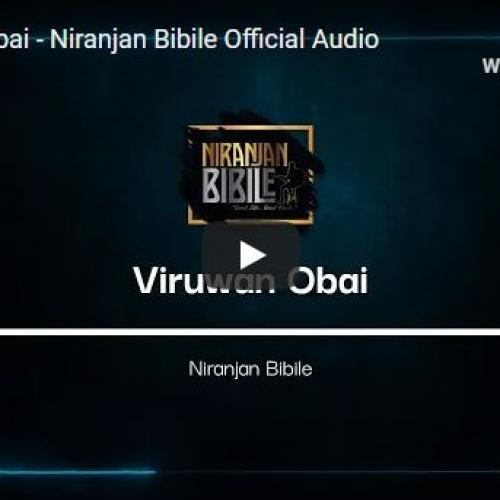 New Music : Niranjan Bibile – Viruwan Obai (Official Audio)