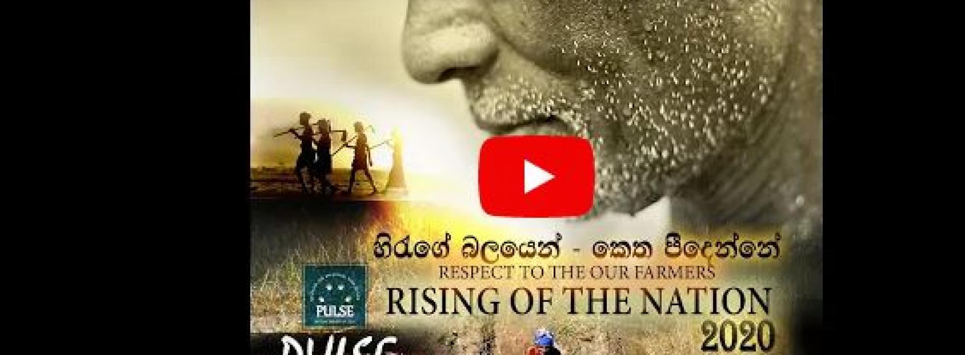 New Music : Pulse Sri Lanka Foundation – Govi Sangramaya
