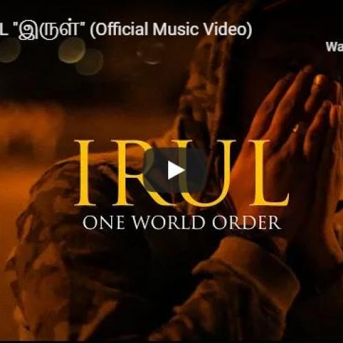 "New Music : RIIS – IRUL ""இருள்"" (Official Music Video)"