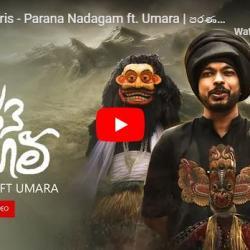 New Music : Sachith Peiris – Parana Nadagam ft Umara | පරණ නාඩගම්