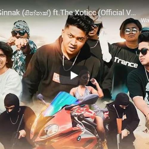 New Music : C Chain – Ginnak (ගින්නක්) ft The Xoticc (Official Video)