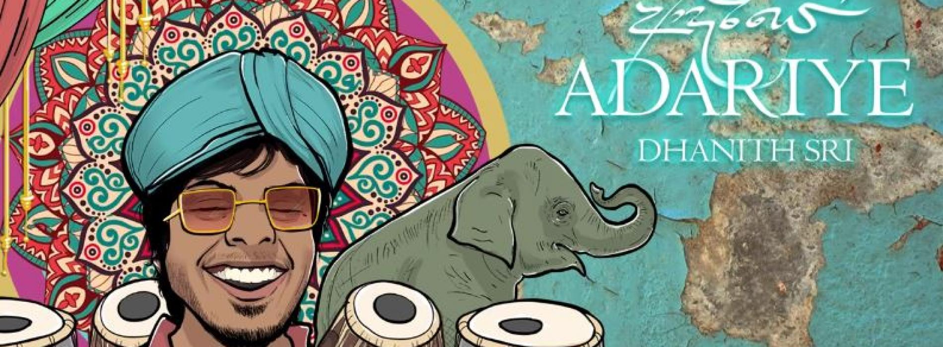 New Music : Dhanith Sri – Adariye (ආදරියේ) Official Lyric Video | Album Alokawarsha