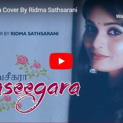 New Music : Ridma Sathsarani – Vaseegara (Cover)