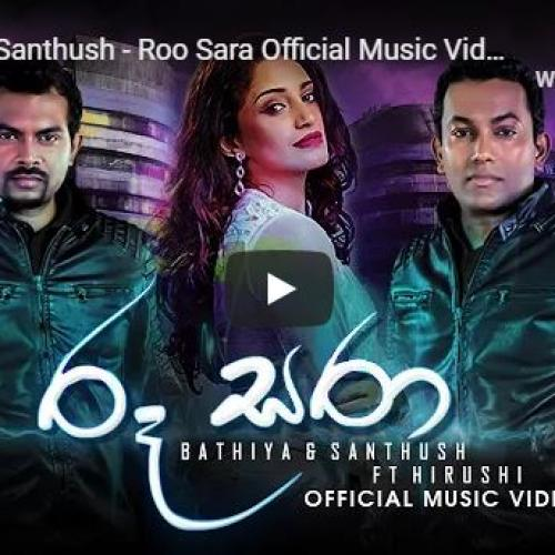 New Music : Roo Sara (රූ සරා) – Bathiya & Santhush feat Hirushi (Official Music Video)