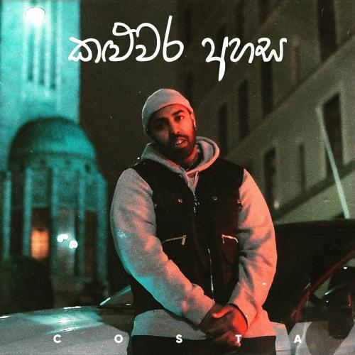 New Music : Costa- Kaluwara Ahasa කළුවර අහස (Official Music video)