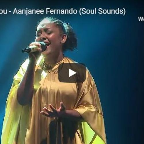 New Music : I Look To You – Aanjanee Fernando (Soul Sounds)