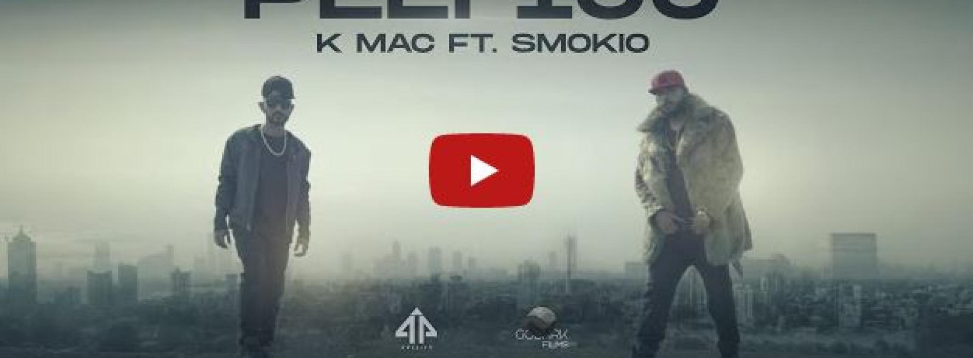 New Music : K Mac – Peli 100 ft Smokio (Official Music Video)
