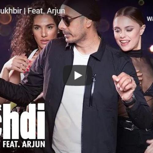 New Music : Nachdi | Sukhbir | Feat Arjun