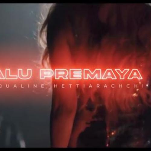New Music : Ralu Premaya | රළු ප්රේමය – Jacqualine ft Nisha